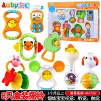 澳贝(AUBY)婴儿玩具新生儿0-1岁宝宝摇铃/牙胶 新生婴儿玩具 摇铃系列 463126八只盒装摇铃