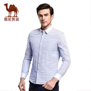 骆驼&熊猫联名系列男装 时尚青年尖领百搭休闲菱形长袖衬衫潮男厚