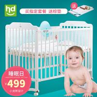 【买指定套餐送天然椰棕垫】好孩子旗下小龙哈彼婴儿床实木多功能宝宝床新生儿bb摇篮床游戏床