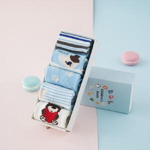 5条装 春夏儿童袜子薄款全棉宝宝袜婴儿纯棉卡通袜可爱学生袜礼盒装
