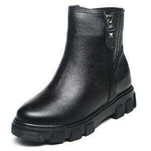 milkroses 冬款清仓 防滑耐磨齿轮底牛纹高帮鞋