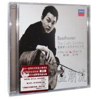 正版专辑|秦立巍&张小惠:贝多芬大提琴奏鸣曲全集(2CD)