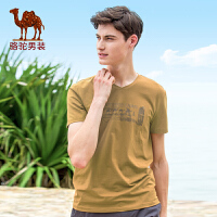 骆驼男装 2017夏季新品时尚男款印花青年V领日常休闲短袖T恤衫男