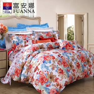 [当当自营]富安娜 纯棉四件套 床上用品全棉套件1.5m床斜纹田园风 晨光绚烂
