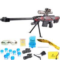 宜佳达 玩具枪  可发射水晶弹子弹 连发软弹 电动狙击枪玩具 毁灭311