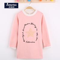 芙瑞诺童装春季新款女童长袖T恤加绒打底衫韩版中长款圆领卫衣上衣