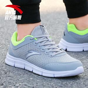 安踏男鞋运动鞋2017秋季男士跑鞋透气耐磨学生网面鞋子网鞋跑步鞋