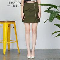 【2件5折】【4.19上新】海贝2017年夏季新款女装 时尚通勤OL拉链装饰大口袋A字半身裙短裙