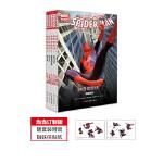 神奇蜘蛛侠(全5册)(随套装附赠当当订制蜘蛛侠主题贴纸一套2张)