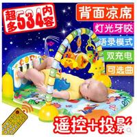 婴儿玩具0-1-3-6-12个月新生儿儿童益智玩具宝宝脚踏钢琴健身架