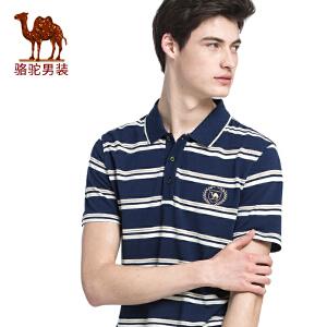 骆驼男装 2017年夏季新款翻领短袖绣标条纹商务休闲微弹男士T恤衫