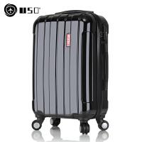 【全国包邮】28寸 USO品牌新款 旅行箱 行李箱 拉杆箱 A13-耐压抗摔ABS+PC材质 静音万向轮 托运箱