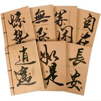 古风本子牛皮纸笔记本 文具复古中国风线装本 记事日记本简约创意
