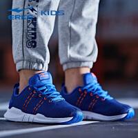 鸿星尔克(ERKE)大童男鞋儿童运动鞋织物布面常规慢跑鞋