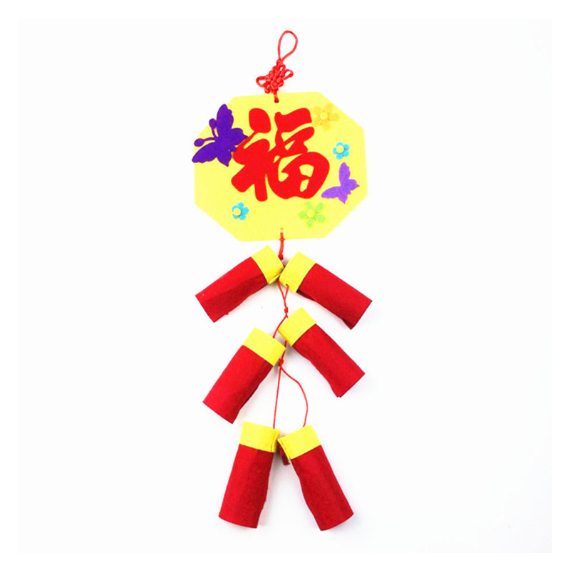 幼儿园布置不织布鞭炮挂饰益智diy手工制作材料包新年春节装饰_福字