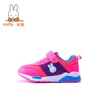 Miffy 米菲 童鞋男童网布儿童运动鞋透气女童休闲鞋学生跑步鞋AD015