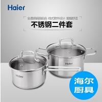 Haier/海尔304不锈钢奶锅汤锅两件套 厨具锅具套组套装少烟无涂层带盖 HZG2X01