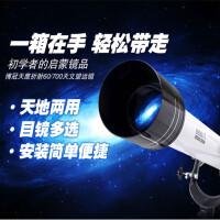 送背包 BOSMA博冠天鹰60/700便携式折射式入门天文望远镜 送孩子礼品望远镜
