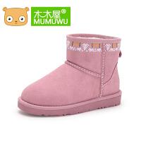 木木屋童鞋女童雪地靴学生靴子加绒棉鞋冬款中大儿童保暖中筒靴子