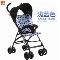 好孩子超轻便型婴儿手推车冬夏两用折叠便携伞车宝宝车童车D302/D303 蓝黑(M313BB)