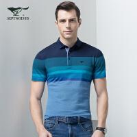 七匹狼短袖T恤 夏季新品 中青年男士100%丝光棉时尚休闲翻领T恤