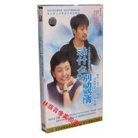 动什么别动感情 珍藏版 7DVD 陶虹 张涵予