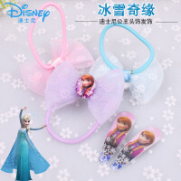 迪士尼儿童发夹女童扎头发皮筋发绳冰雪奇缘发饰套装