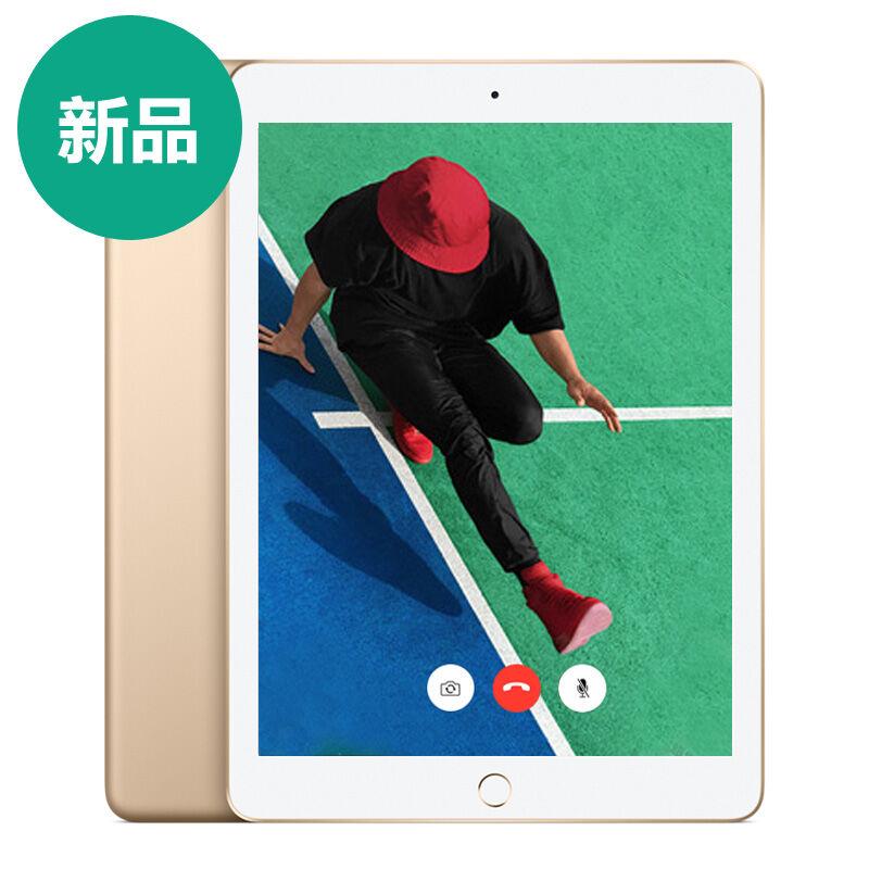 Apple iPad 平板电脑 9.7英寸(32G 128G WLAN版/A9 芯片/Retina显示屏/Touch ID技术)暑期特惠周~晒单+美言返10元哦~