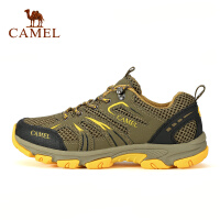 camel骆驼户外徒步鞋 男女款减震透气防滑舒适出游徒步鞋