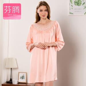 芬腾2017年春夏季长袖睡裙女纯色宽松套头圆领蕾丝边女家居服