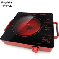 Royalstar/荣事达 DTL21A2电陶炉红外线超电磁炉光波炉茶炉新品