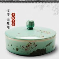 泥印 手绘陶瓷茶叶罐龙泉青瓷醒茶罐铁观音密封罐普洱茶饼储存罐