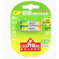 GP超霸电池  850/700毫安镍氢电池 7号充电电池 带防伪 2节价