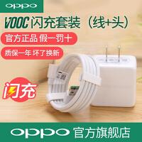 【当当自营】OPPO VOOC闪充电源适配器(AK779)5V/4A+VOOC闪充数据线(DL118)