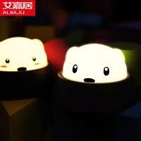 艾嘉居可爱趣味打地鼠小夜灯 创意充电调光节能LED卡通小夜灯 儿童卧室床头起夜灯婴儿喂奶灯