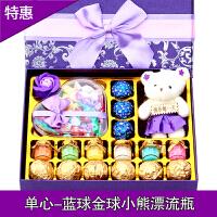 安若素 巧克力糖果小熊公仔礼盒 情人节礼物 创意情人节礼物 生日礼物送女友男友女生朋友实用浪漫
