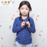 [当当自营]贝康馨男童春装V领米奇纯棉T恤