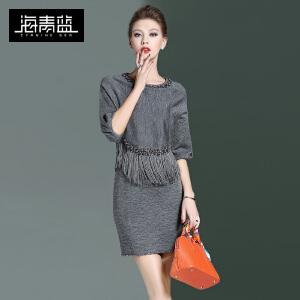 海青蓝2017春装新款铆钉流苏毛衣两件套包臀连衣裙时尚套装女6614