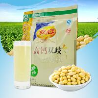 冬梅豆奶粉 高钙双歧豆奶粉350g/袋 非转基因豆浆粉 早餐速溶豆粉