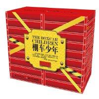 棚车少年・第1辑(4本中文+4本英文原版+英文CD)