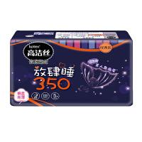 [当当自营] 高洁丝 经典系列 丝薄棉柔护翼卫生巾 夜用350mm*5片
