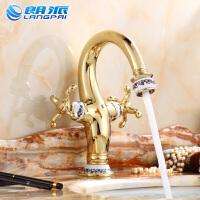 朗派卫浴铜水龙头冷热金色欧式龙头浴室美式青花瓷仿古台面盆龙头矮龙头台下盆
