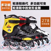 LABEDA五代V8溜冰鞋成人直排轮滑鞋成年人男女生旱冰鞋平花鞋开火升级版平滑鞋