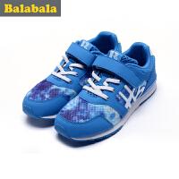 巴拉巴拉童鞋男童跑鞋中大童小童运动鞋2017夏新款儿童运动鞋休闲