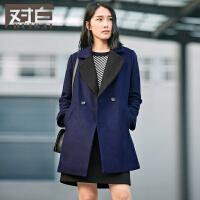 对白2016新款冬装 时尚撞色呢大衣女中长款 简约直筒毛呢外套