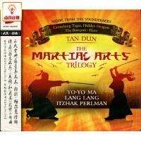 正版音乐 谭盾:武侠三部曲(CD)