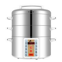 电蒸锅电火锅不锈钢三层预约定时多功能可打边炉