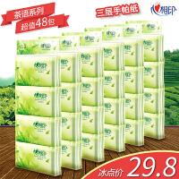 心相印茶语手帕纸W910小包纸巾 加厚三层皮夹式纸巾面巾纸6条48包