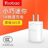 羽博 Y-720  Y-722S 1A/2A充电器 手机直充冲 充电器头 安卓通用USB插头 iphone单口 充电头 充电器