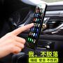 车载手机架支架磁性汽车出风口磁吸磁铁吸盘式多功能通用型导航座